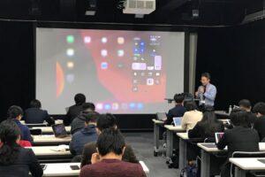 「第5回 東海iPad教育活用勉強会」開催のお知らせ
