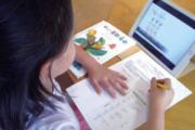 青山学院初等部の導入事例 ~安全な持ち帰り学習環境を「i-FILTER@Cloud」で実現~
