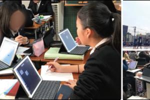【墨田区】学校ICT化のカギは「段階的整備」と「管理職等研修」