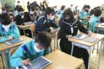 【松阪市】個別最適な学びと協働的な学びを両立させる松阪市のiPad活用