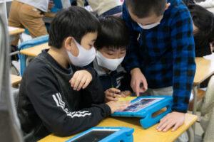 【横浜市】iPadを活用した創造性を刺激する課題解決型学習