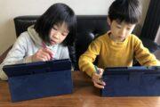 iPad画面ロックの解除パスコードを忘れてしまった際のMDMでの対処方法