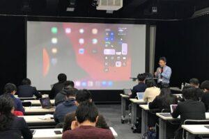 【10月30日開催】【第6回】 東海iPad教育活用勉強会